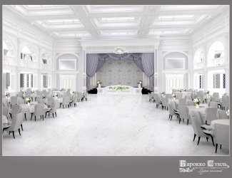Banqueting hall in the hotel Zagulba Club